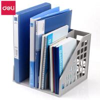 得力文件架文件夹收纳盒桌上书架文件框简易资料架桌上书立架桌面多功能办公室创意书架档案收纳办公用品大全