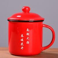 陶瓷杯子diy马克杯刻字复古水杯创意情侣杯生日礼物仿搪瓷茶缸子