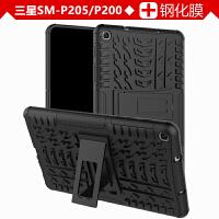 三星SM-P205保护套Galaxy Tab A with S Pen 4G平板皮套P200外壳 黑色++钢化膜 SM