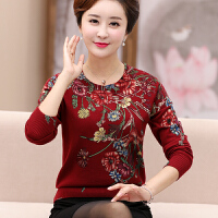 妈妈装秋装貂绒衫中年女装羊绒衫中老年服饰40-50-60岁毛衣打底衫