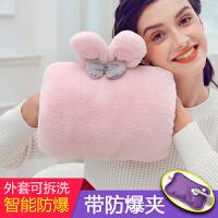 热水袋充电韩版卡通暖手宝毛绒萌萌可爱电热宝电防爆暖水袋