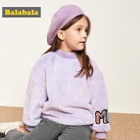 巴拉巴拉童装儿童卫衣女秋冬新款小童宝宝保暖套头衫女童韩版
