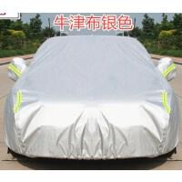 新款汽车车衣车罩车套子遮阳车外套防雨防晒隔热非自动汽车衣雨衣SN7825