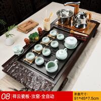 自动四合一茶具套装家用实木茶盘整套功夫紫砂陶瓷茶杯茶台 36件
