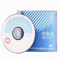 清华同方1-8X DVD-R 4.7GB 单片装 档案级刻录盘 空白光盘 不可打印