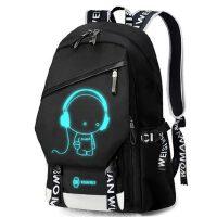 时尚潮流双肩包男士大容量背包旅行休闲韩版高中电脑包大学生书包