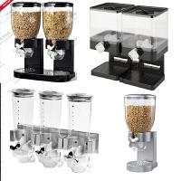 麦片机杂粮密封储物罐厨房干果零食罐收纳罐谷物分配器食品储存桶
