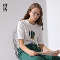 【2件2折 叠券预估价:55.8元】初语半袖年新款夏装女洋气小衫休闲宽松绿植印花白色纯棉t恤