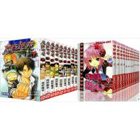 魔王奶爸1-9全套9册+守护甜心1-12册全集日本人气漫画书 中文版全套 PEACH-PIT 风靡日本人气动画片亚洲的