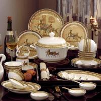 餐具套装碗碟家用陶瓷碗盘骨质瓷菜碟套餐罗马假日 礼盒装 年货节