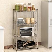 思故轩 不锈钢厨房置物架 浴室卫生间角架 卧室落地层架 收纳架子Z654