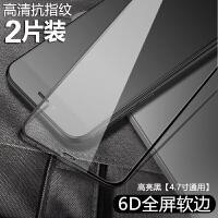 iphone7钢化膜苹果7plus手机膜8plus全屏6 D全覆盖手机7p全包边苹果8p