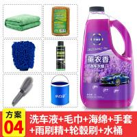 汽车洗车液水蜡白车强力去污上光泡沫清洗剂专用精粉蜡水套装用品