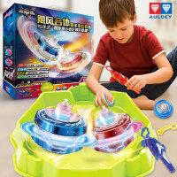 飓风战魂5发光合体陀螺新款战斗王4战神之翼拉线旋转坨螺儿童玩具