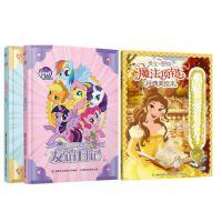 小马宝莉甜蜜6+1友谊日记+天角兽公主秘密日记(全两册) 让孩子走进小马的心灵世界享受原汁原味的纯正原版阅读+美女与野