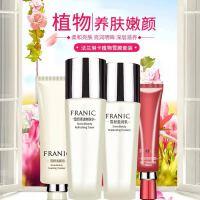 法兰琳卡植物雪颜护肤品套装正品女补水美白保湿淡斑水乳化妆品