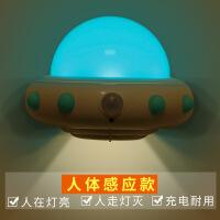 可爱卡通飞碟led小夜灯婴儿喂奶创意台灯无线遥控可调光卧室床头