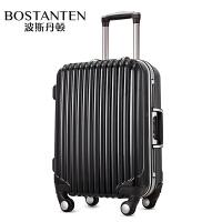 (可礼品卡支付)波斯丹顿拉杆箱 铝框万向轮旅行箱商务深框行李箱男女登机箱 B9174020