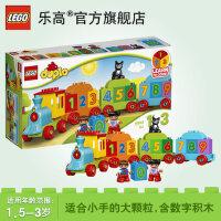 乐高得宝系列 10847 数字火车 LEGO DUPLO 大颗粒益智积木玩具
