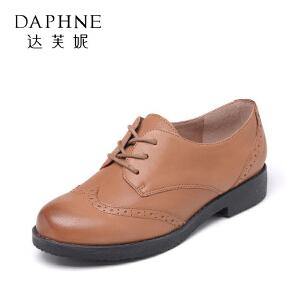 Daphne/达芙妮 秋款小皮鞋布洛克低跟深口舒适休闲鞋女