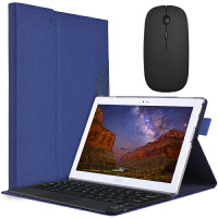 联想小新平板10.1英寸蓝牙键盘保护套 TB-X804F平板键盘皮套 +鼠标