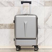 拉杆箱男前置开口电脑登机箱20寸旅行箱包女行李箱万向轮拖箱
