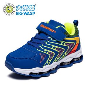 大黄蜂男童鞋 冬季新款儿童运动鞋男孩弹簧鞋 学生鞋子6-12岁波鞋
