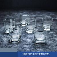 耐热壶客厅家用玻璃杯子套装泡茶杯啤酒杯牛奶透明果汁 jh0