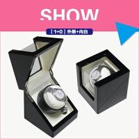 单只机械表手表上链盒 自动晃表器 摇表器 一只装1+0MINI款 黑+白【1+0】