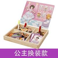 儿童磁性拼拼乐画板3-5-7-8岁宝宝早教磁力拼图玩具木质磁贴
