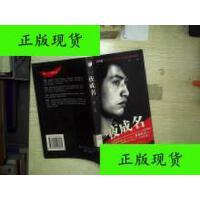 【二手旧书9成新】一夜成名 /张一一 著 中国戏剧出版社