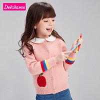 【3件1.5折价:44】笛莎童装女童针织衫2021秋冬新款儿童时尚洋气长袖开衫小女孩外套