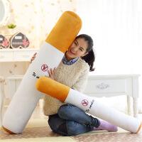 公寓4爱情同款戒烟抱枕靠垫 创意男朋友男生生日礼品礼物毛绒玩具