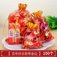 婚礼糖盒中式结婚喜糖袋纱袋婚庆用品喜糖盒子糖果包装袋批�lCn