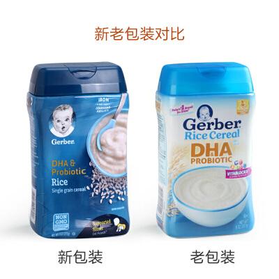 美国进口GERBER嘉宝婴幼儿大米米粉米糊添加DHA益生菌1段宝宝辅食