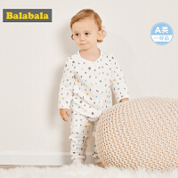【3.5折价:48.97】巴拉巴拉婴儿睡衣宝宝内衣新生儿衣服男童打底衫新款家居服潮