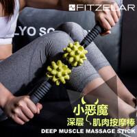深层肌肉按摩棒健身狼牙棒运动滚轴瑜伽私教齿轮筋膜放松瘦腿滚筒