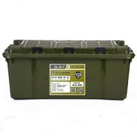 海马S7 S5 M3 新福美来 M5 普力马 汽车收纳箱后备箱储物箱置物箱车载整理箱