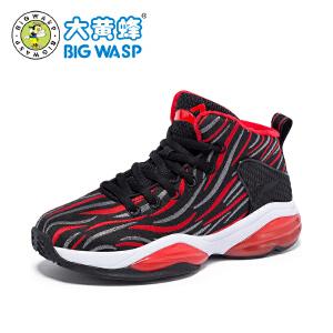 大黄蜂男童篮球鞋儿童运动鞋2018新款冬季鞋子男孩二棉休闲6-12岁
