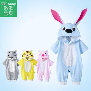 歌歌宝贝 夏季新款连体衣 婴儿短袖连体衣 带帽短袖全开扣连体衣(兔子)