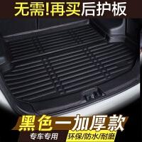 本田凌派锋范雅阁缤智竞瑞XRV哥瑞杰德UR冠道CRV飞度汽车后备箱垫