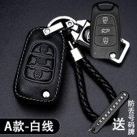 起亚k3钥匙套k2新智跑k4狮跑k5福瑞迪kx3傲跑kx5真皮汽车包扣专用 汽车用品