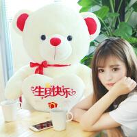 抱心熊毛绒玩具布娃娃抱抱熊泰迪熊猫公仔玩偶女孩儿童女生