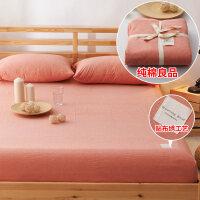 日式良品纯棉床笠单件床罩席梦思保护套床垫套1.8m水洗棉全棉床单