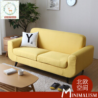 【一件3折】北欧糖果色小户型超舒适布艺沙发D7943 北欧日式单人位双人位三人位