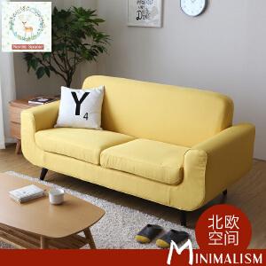 N空间 糖果色超舒适布艺沙发D7943 北欧日式小户型单人位双人位三人位