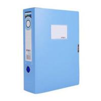 晨光 蓝色档案盒 文件盒 收纳盒 资料盒 pp材料 多款可选