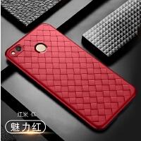 红米4X手机壳女款全包边redmi4x防摔小米mae136软外套四x新款男女