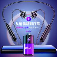 无线运动蓝牙耳机双耳挂耳式跑步入耳头戴颈挂脖适用vivo华为oppo苹果安卓手机通用型新概念超长待机续航听歌
