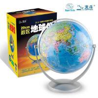 地球仪20cm政区地球仪-倾角万向旋转银色支架学生专用文学史9787807047北京天域北斗图书有限公司 成都地图出版社